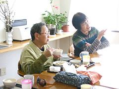 goaisatsu_02